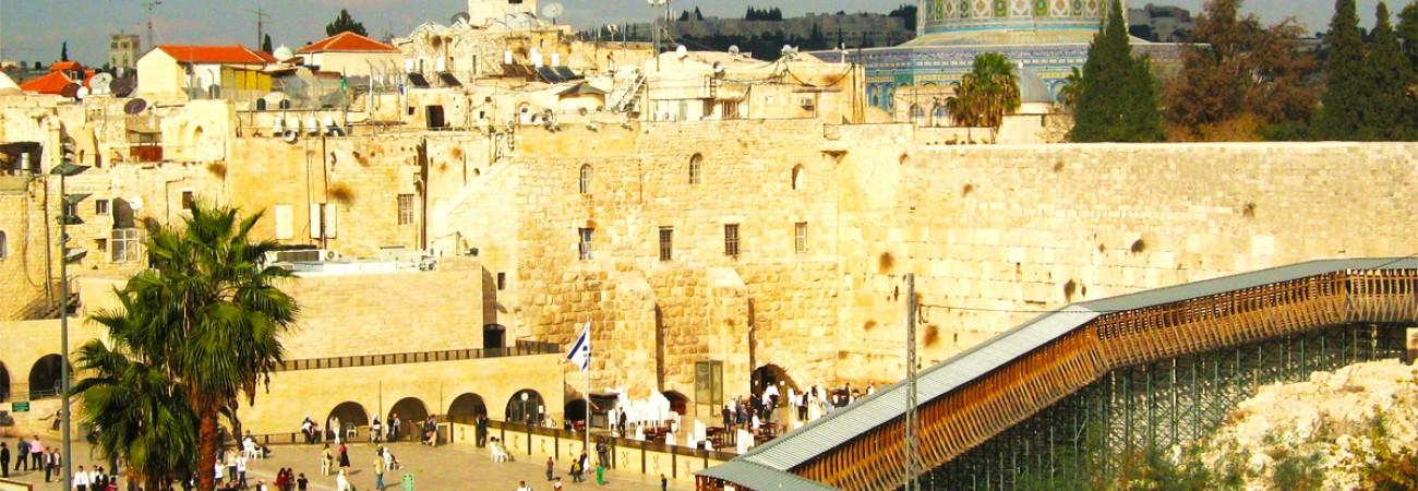 Israel - Ierusalim
