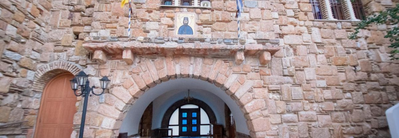 Manastirea Nea Makri, Sf. Efrem cel nou